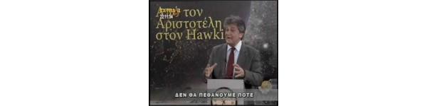 "TV Shows ""Apocryphal Harmony"""