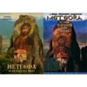 Meteora - Special Offer
